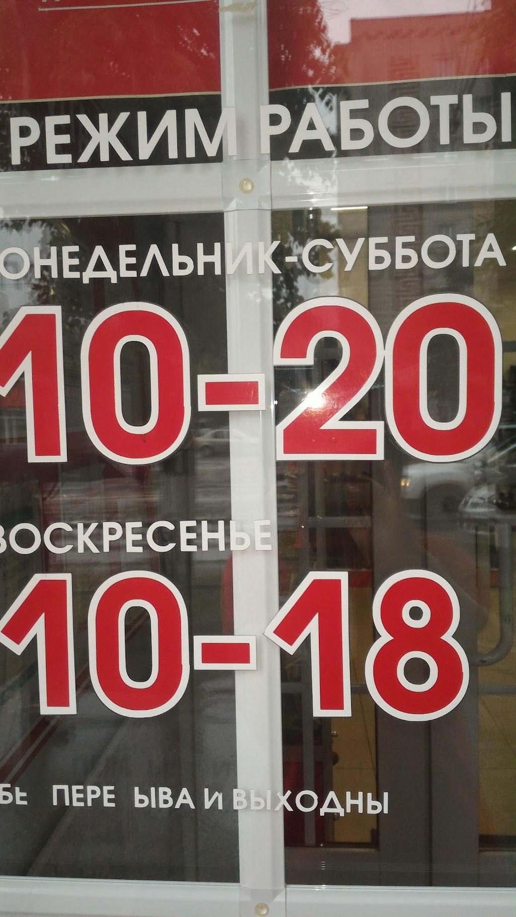 """Фото городской округ город Ковров: Обувной магазин """"Evita"""""""