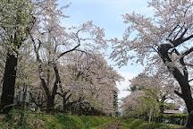 Ashino Park, Goshogawara, Japan