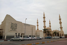 St. Andrews Church, Abu Dhabi, United Arab Emirates