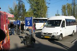 Автобусная станция   Zaporizhia Central Bus Station