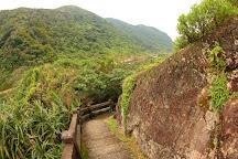 Beiguan Coast Park, Toucheng, Taiwan