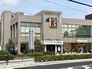 川崎市立学校教職員互助会館とどろき