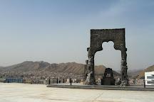 Azadi Panorama, Duhok, Iraq