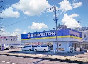 ビッグモーター 仙台利府店
