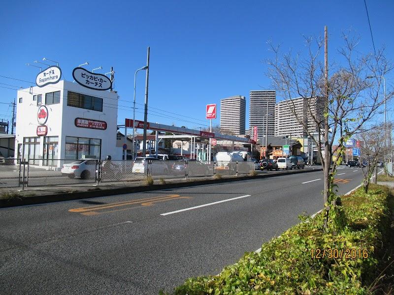 ニッポンレンタカー 橋本駅16号 営業所