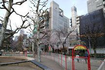 Seika Park, Taito, Japan
