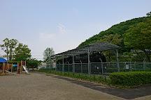 Bairin Park, Gifu, Japan