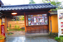 Shinise Memorial Hall, Kanazawa, Japan