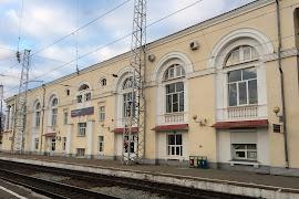 Железнодорожная станция  Armavir Rostovsky