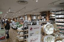 Ueno Marui, Ueno, Japan