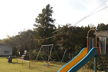 Imayama Park, Nobeoka, Japan