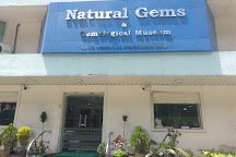 Natural Gems and Gemmological Museum, Kandy, Sri Lanka