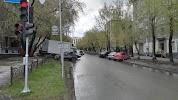 Modno, магазин женской одежды и аксессуаров, Красный проспект на фото Новосибирска