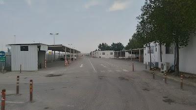 Tekfen Construction Site Office (Permanently Closed), Al Daayen