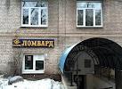 """Ломбард ООО """"ВИСЕМ"""" на фото Витебска"""