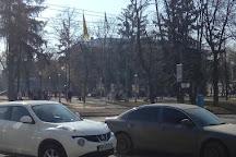 Monument to Sugar, Sumy, Ukraine
