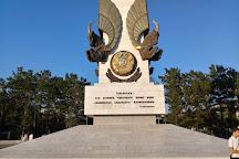 Independence Stele, Karaganda, Kazakhstan