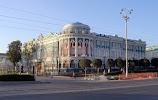 Дом Н.И. Севастьянова на фото Екатеринбурга