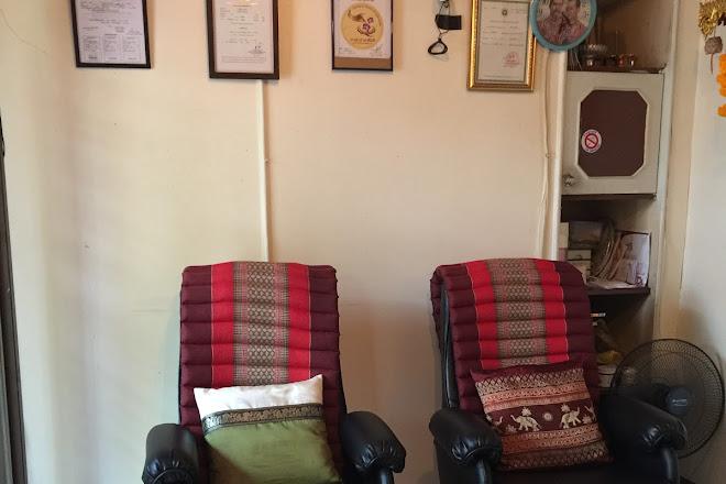 Choksiri Massage, Chiang Mai, Thailand