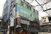 Seoul Rage Room - Hongdae, Seoul, South Korea