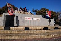 Ako Kaihin Park, Ako, Japan