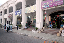 Al Mustafa Mosque, Sharm El Sheikh, Egypt