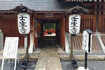 Mibudera, Kyoto, Japan