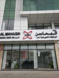 Al Mahasin Elect. Cont. Co. LLC. dubai UAE