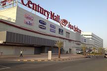 Century Mall, Fujairah, United Arab Emirates