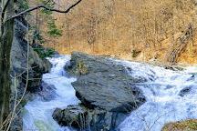 Cascada Putnei, Lepsa, Romania
