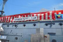 Memorial Warships Mikasa, Yokosuka, Japan