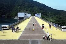 Miyagase Dam, Kanagawa Prefecture, Japan