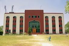 W.I.S.H. Campus Of RIPHAH