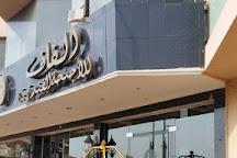 Aziz Mall, Jeddah, Saudi Arabia