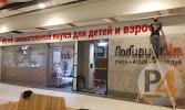 """Рекламная точка """"Р4"""", улица Седова на фото Санкт-Петербурга"""
