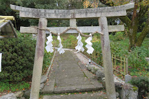 Kamahachimangu Shrine, Katsuragi-cho, Japan