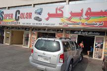 Ajman China Mall, Ajman, United Arab Emirates
