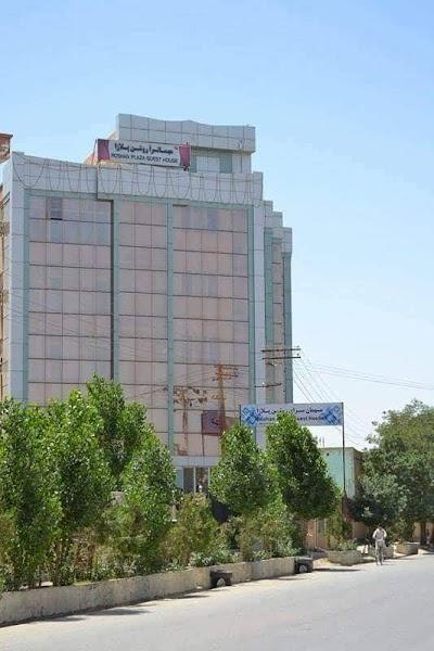 Roshan Plaza Hotel