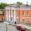 Городская поликлиника №2, Малый Садовый переулок, дом 12 на фото Таганрога