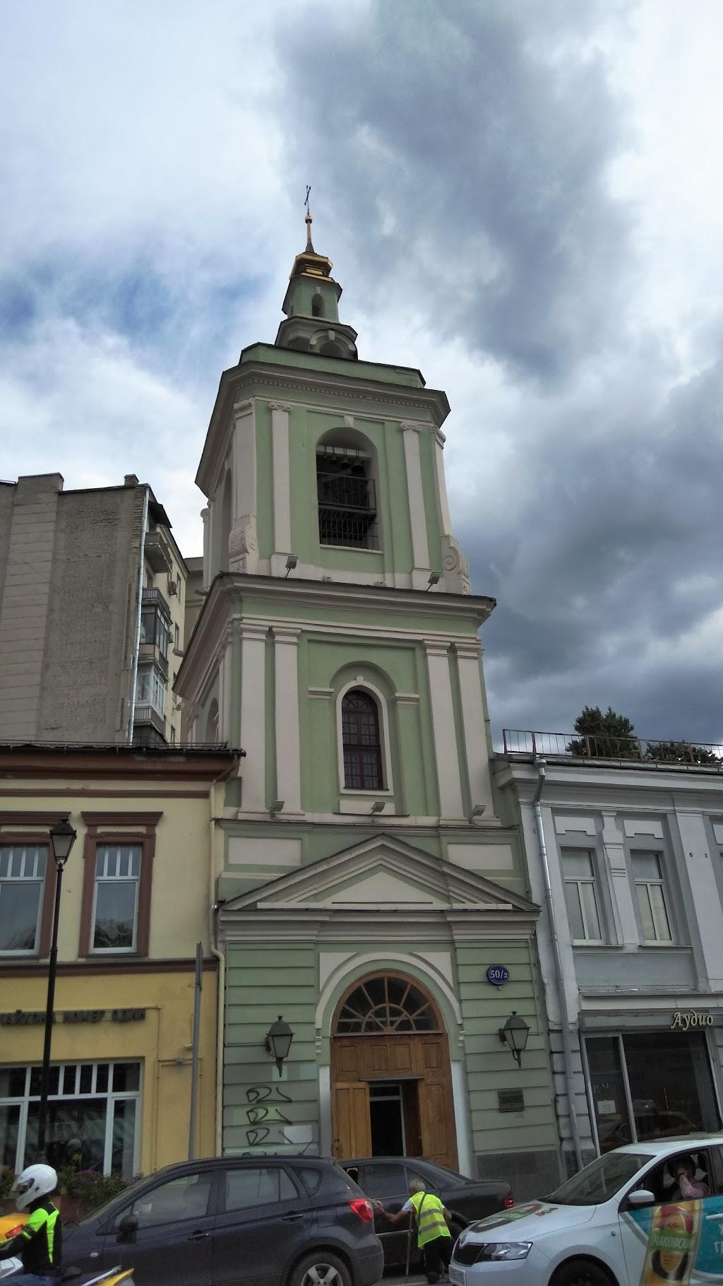 Фото Чкаловский сквер: Театр На Покровке