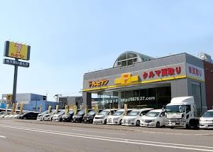 カーセブン 36号清田店|中古車販売・買取店