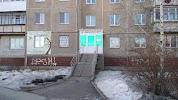 Здоровая Семья, Медицинский Центр, проспект Октября, дом 15 на фото Миасса