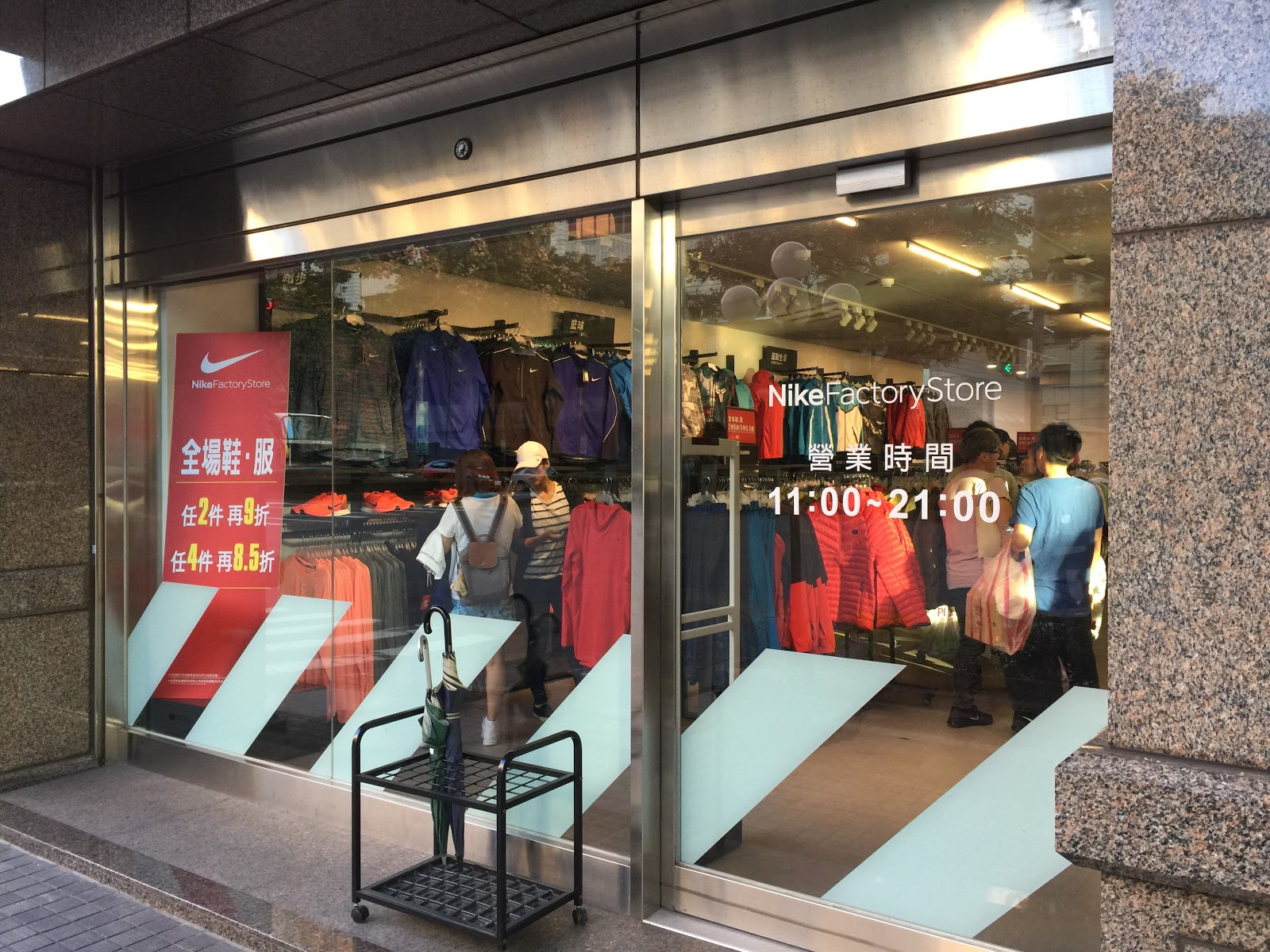 algun lado Circunferencia posponer  Tripify - Nike Factory Store Taipei Minsheng, Taipei