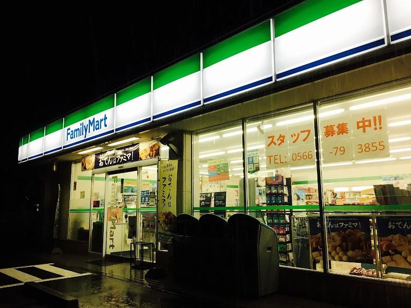 ファミリーマート安城ささめ町店