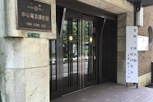 Central Electric Club Building, Osaka, Japan
