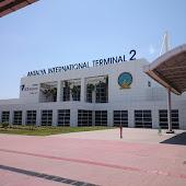 Аэропорт  станции  Antalya Airport