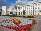 Администрация Смоленской области на фото Смоленска