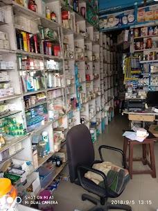 Choudhary Medical and Departmental store jaipur