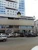 Первая башня, улица Молокова на фото Красноярска