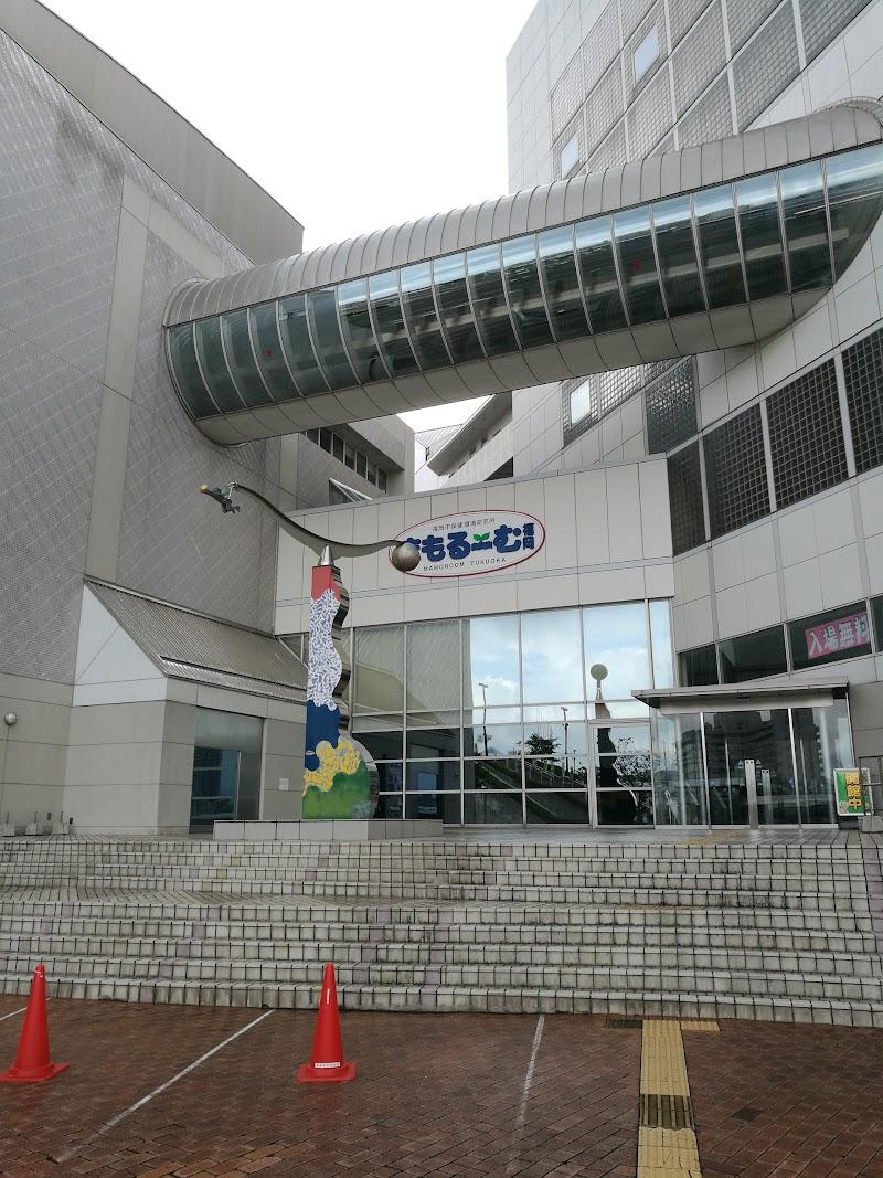 福岡市保健環境研究所